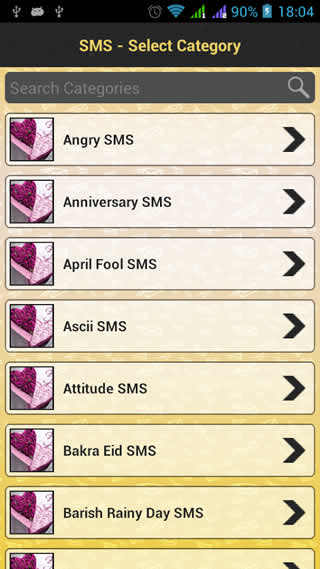 50000+ SMS Messages Collection screenshot 1