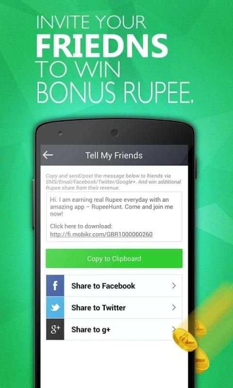 RupeeHunt - Get Real Rupee screenshot 1