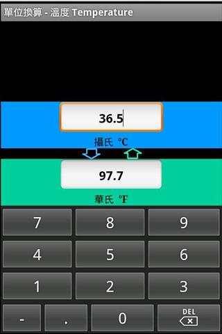 Unit Conversion screenshot 2