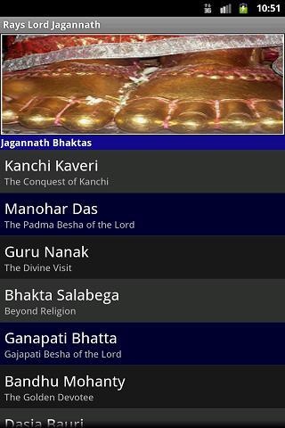 Rays Lord Jagannath screenshot 5
