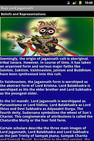 Rays Lord Jagannath screenshot 2