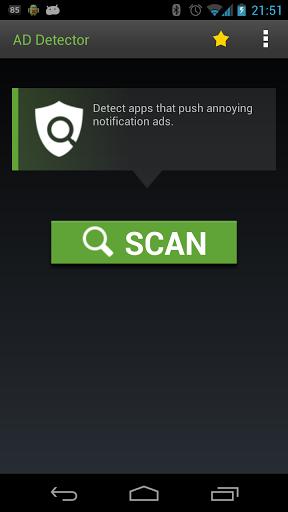 Ad Detector screenshot 1