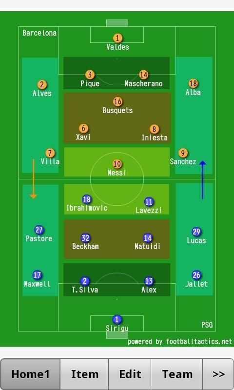 Football Tactics Android 4 تصوير الشاشة