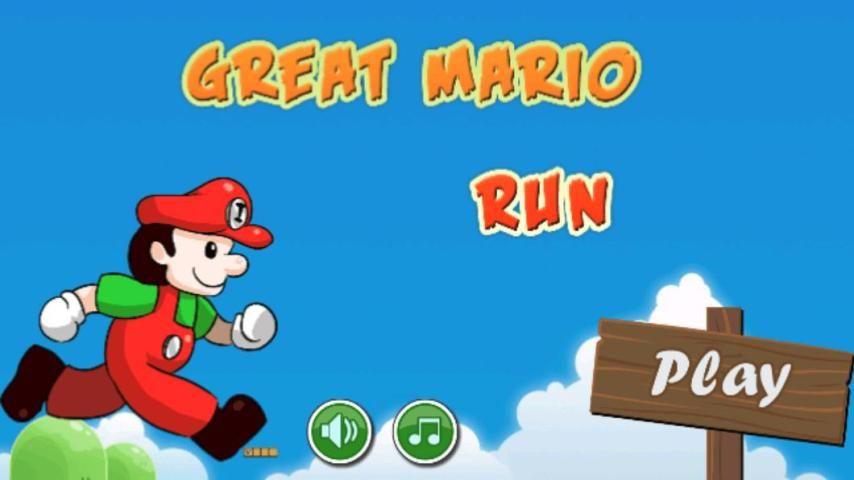 Great Mario Run screenshot 2