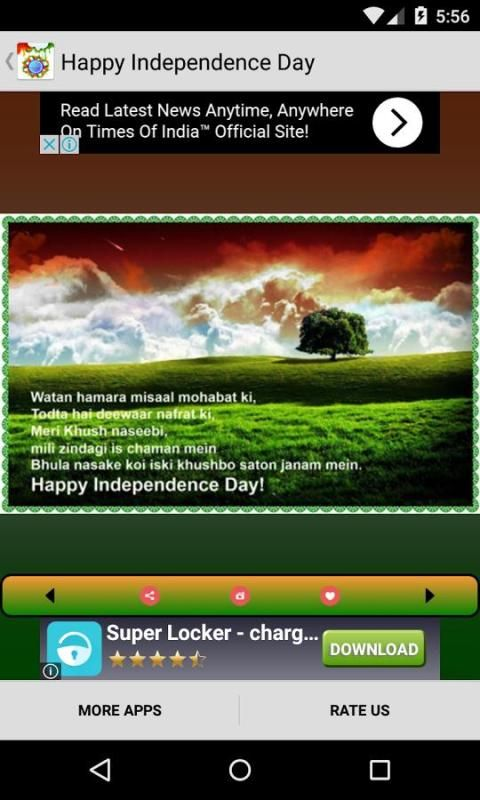 Happy Independence Day 2016 screenshot 1