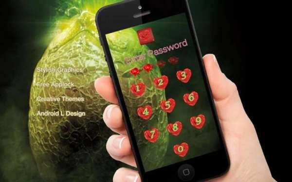 Rose Love - Applock Theme screenshot 3