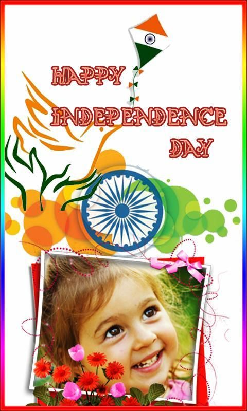 Independence Day Photo Frames screenshot 3