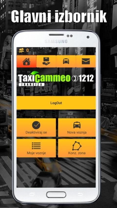 Cammeo Driver 5 تصوير الشاشة