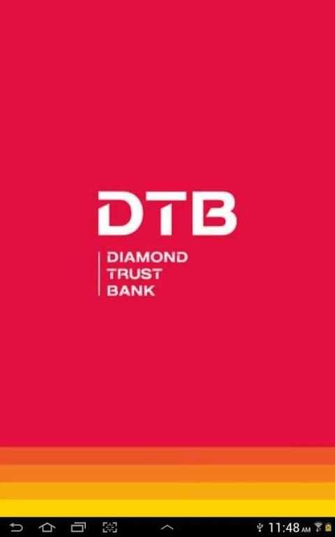 DTB Mobile Tanzania screenshot 1