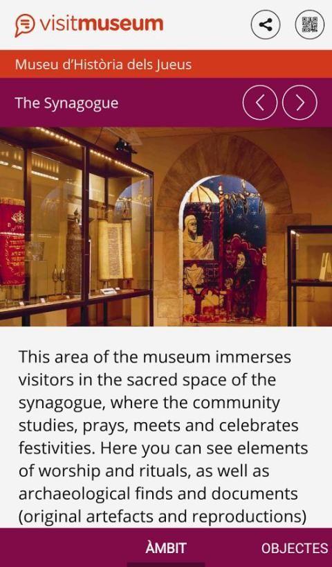 Visitmuseum 3 تصوير الشاشة