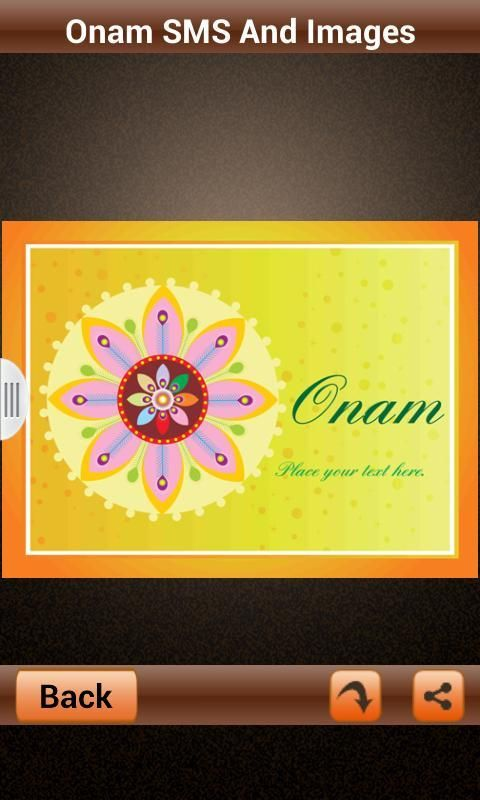 Onam SMS And Images Wishes Msg 2 تصوير الشاشة