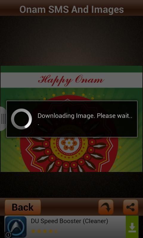 Onam SMS And Images Wishes Msg 3 تصوير الشاشة
