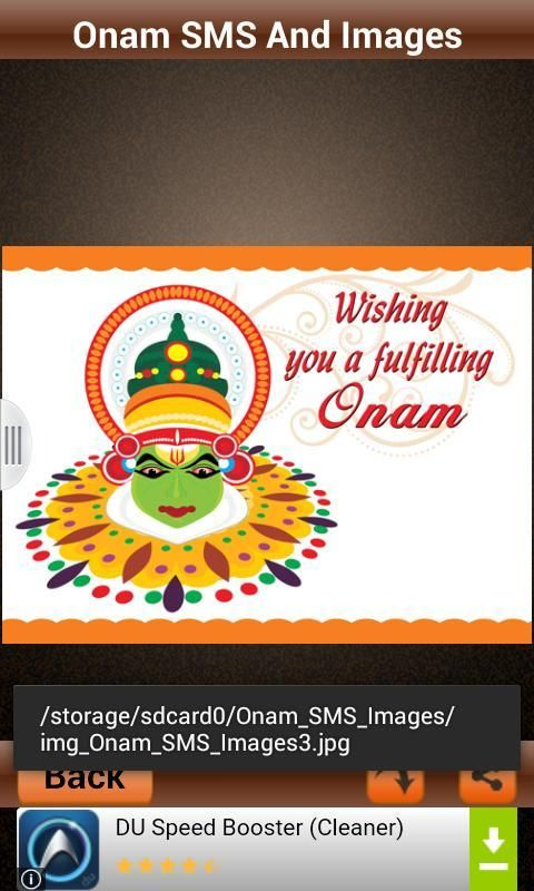 Onam SMS And Images Wishes Msg 4 تصوير الشاشة