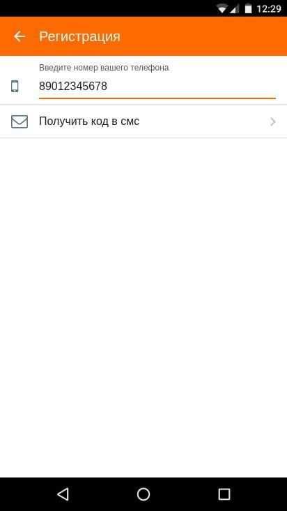 МегаТакси-заказ такси в Керчи screenshot 5