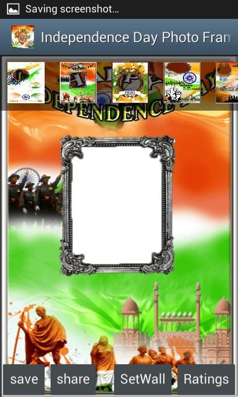 Independence Day Photo Frames screenshot 9
