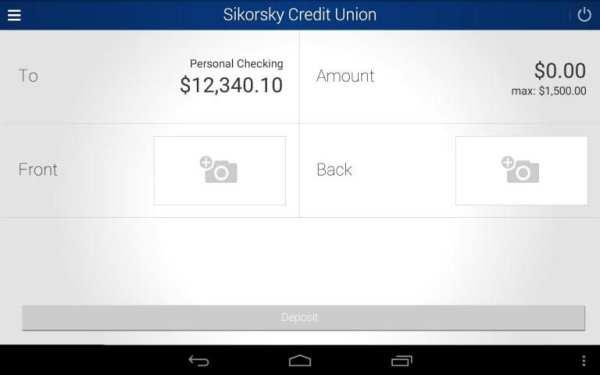 Sikorsky Credit Union screenshot 1