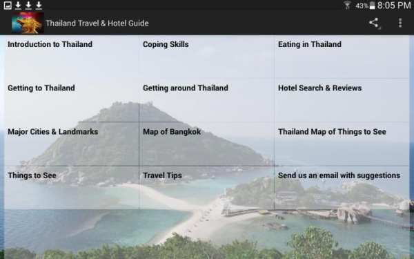 Thailand Travel & Hotel Guide स्क्रीनशॉट 16