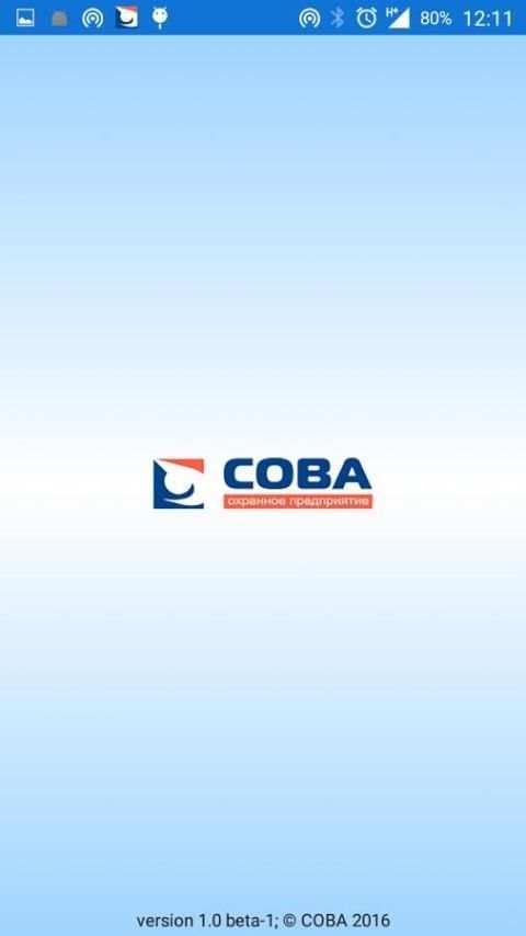 COBA GSM screenshot 1