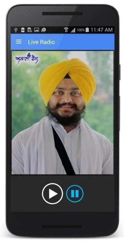 Bhai Mandeep Singh Ji Mureed screenshot 2