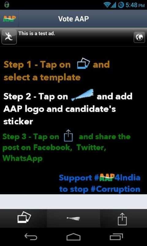 Vote for AAP screenshot 4
