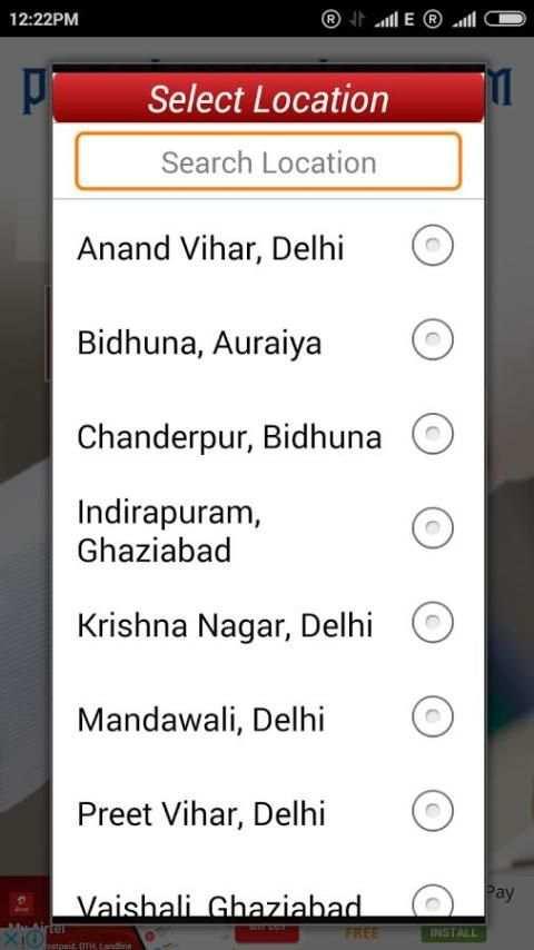 Puncherwala скриншот 1