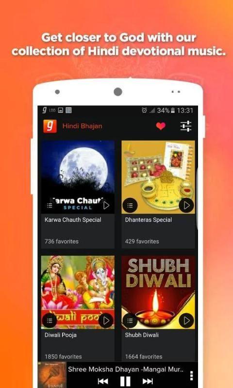 Hindi Bhajan 4 تصوير الشاشة