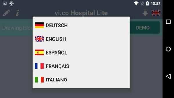 vi.co Hospital Lite screenshot 7