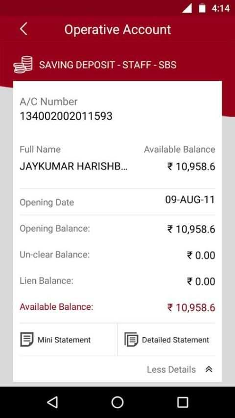 Bhagyodaya Bank screenshot 2