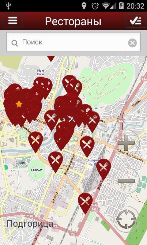 Черногория Гид screenshot 2