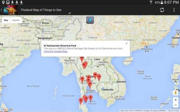 Thailand Travel & Hotel Guide screenshot 14