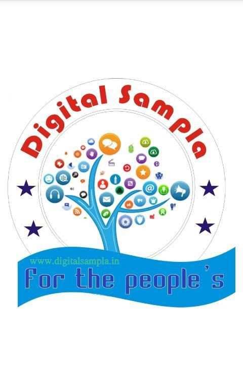Digital Sampla स्क्रीनशॉट 6