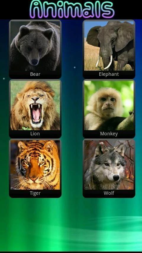 Звуки животных для детей 7 تصوير الشاشة