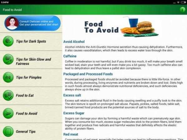 Beautiful Skin Diet Tips Help screenshot 12