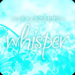 ハンドメイドアクセサリー Whisper 公式アプリ icon