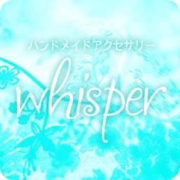 ハンドメイドアクセサリー Whisper 公式アプリ