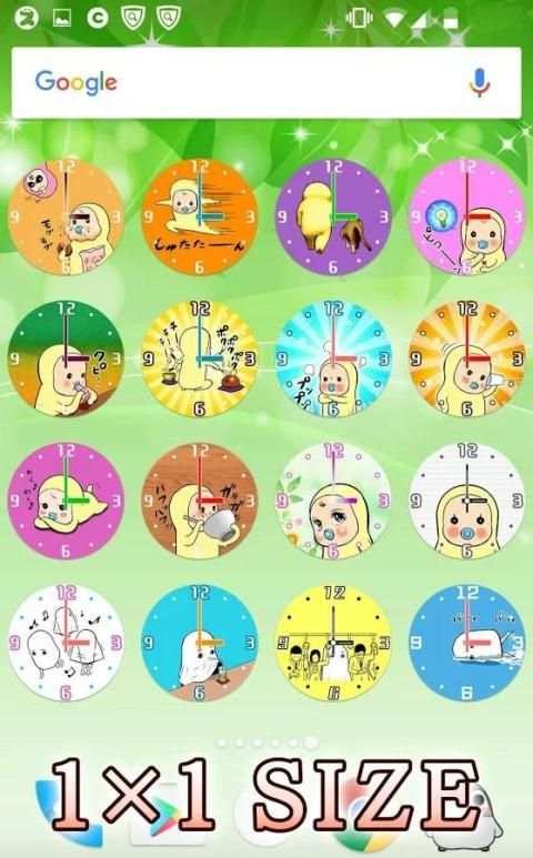 Memetan Clocks Widget 8 تصوير الشاشة