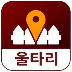 울타리-위치공유,이동경로,위치추적-가족 자녀 위치 확인
