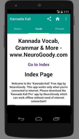 Kannada Kali - by NeuroGoody screenshot 6