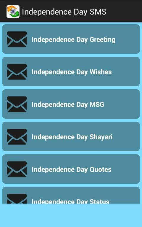 Independence Day SMS screenshot 3