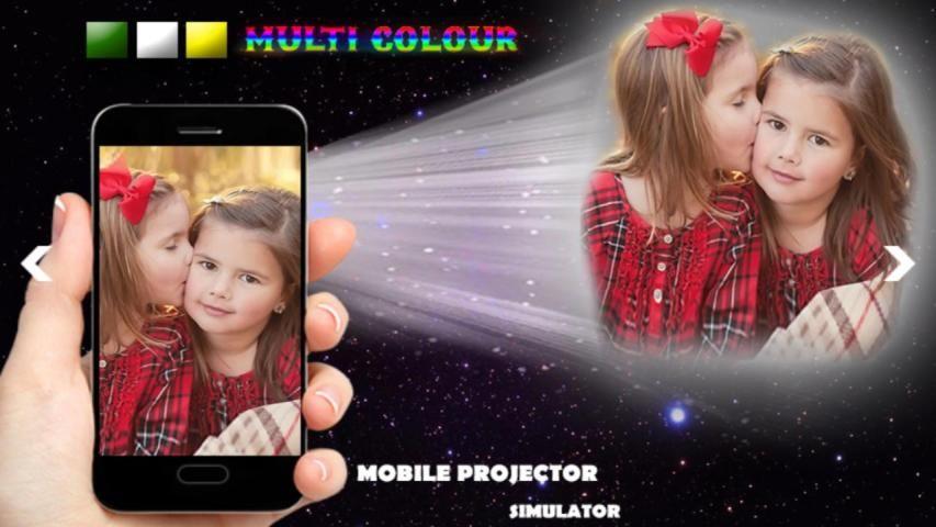 Face ProjectorSimulator Pro screenshot 1