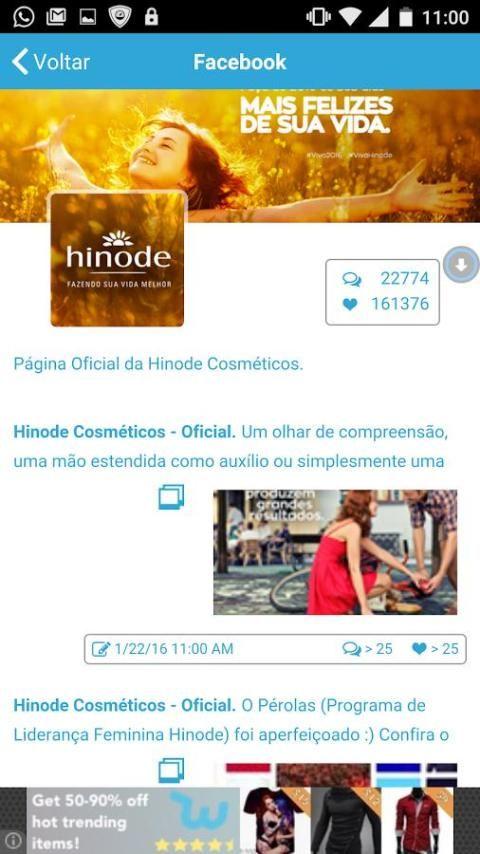 Hinode app screenshot 1