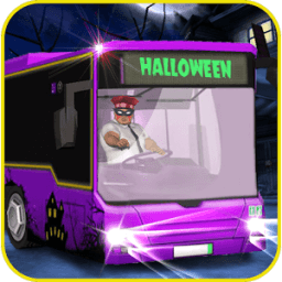 HALLOWEEN PARTY BUS DRIVER icon