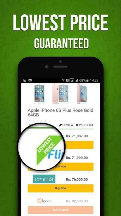 Price Comparison App 5 تصوير الشاشة