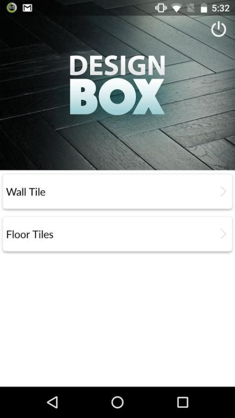 Design Box 4 تصوير الشاشة