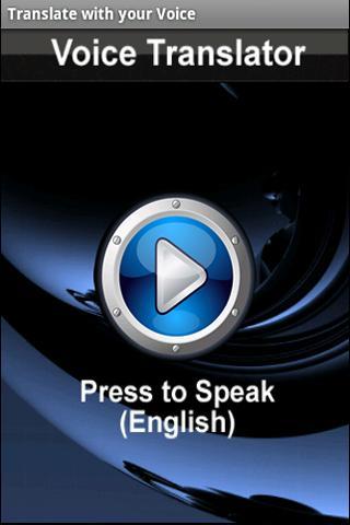Voice Translator Free screenshot 1