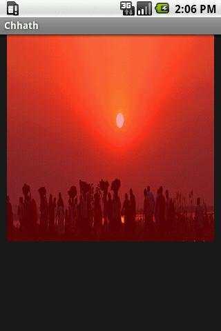 chhath puja bhojpuri geet screenshot 2