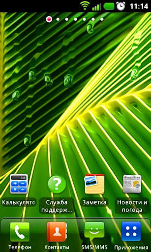 Drops LiveWallpaper lite screenshot 1