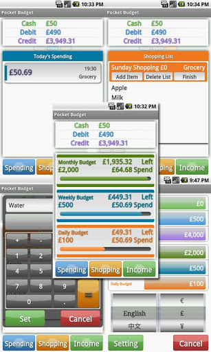 Pocket Budget Free screenshot 1