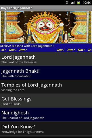 Rays Lord Jagannath screenshot 1