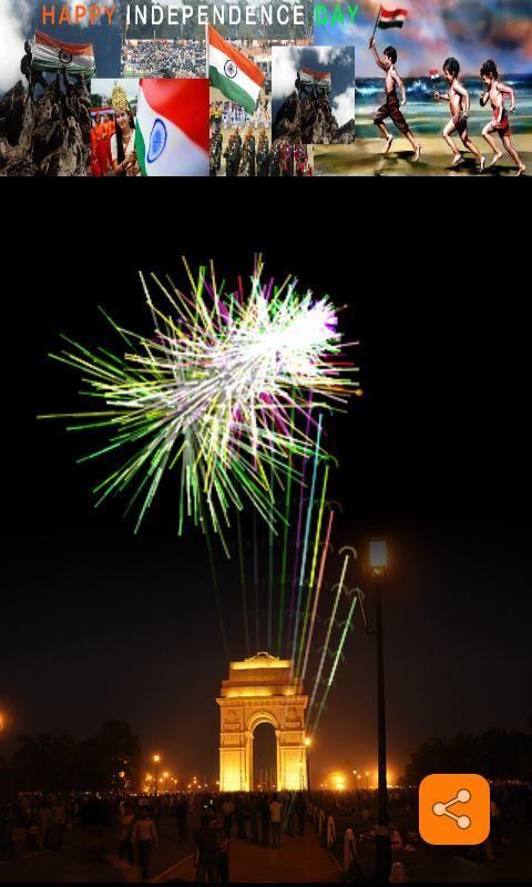 Independence Day Firework screenshot 1